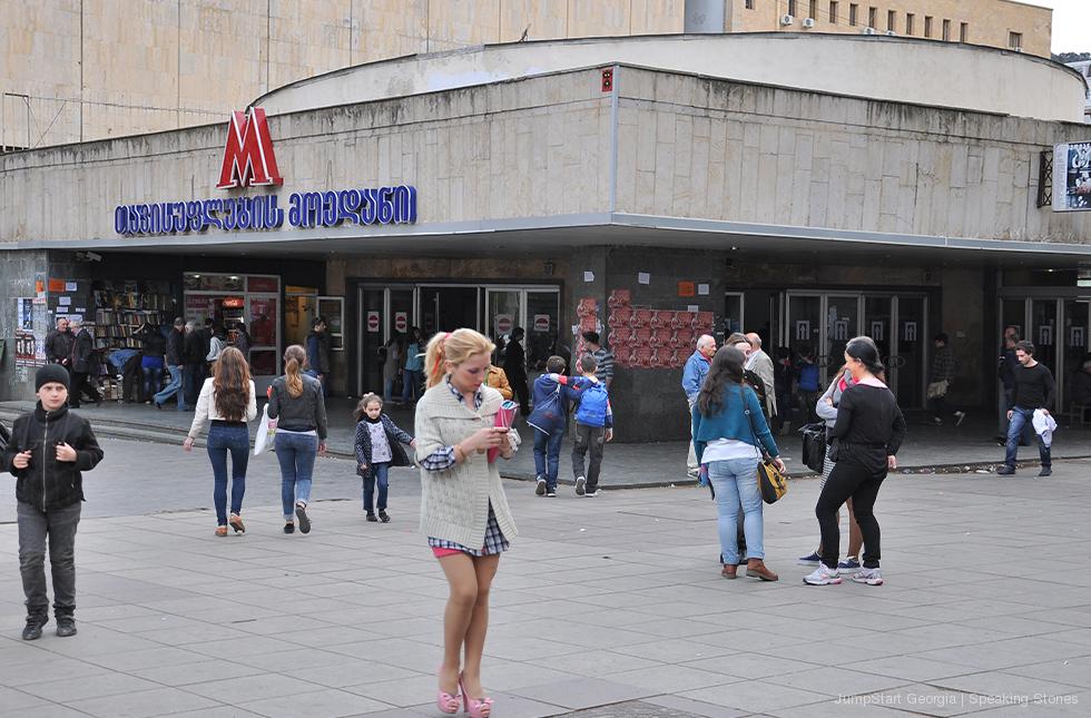 ایستگاه مترو تفلیس