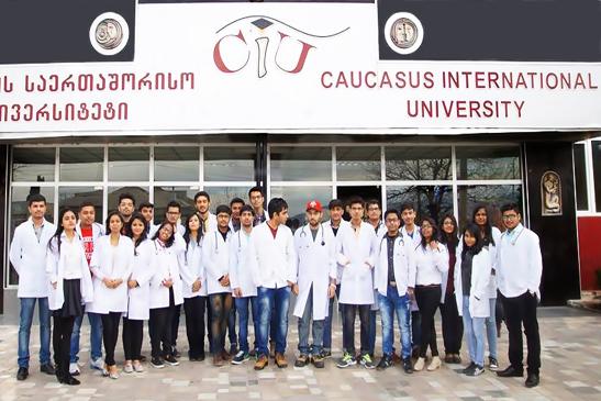 دانشگاه قفقاز گرجستان