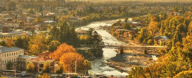 شهر زیبای کوتایسی