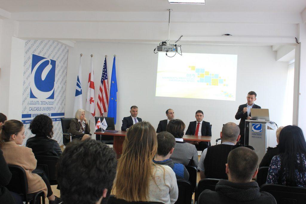همایش در دانشگاه قفقاز گرجستان