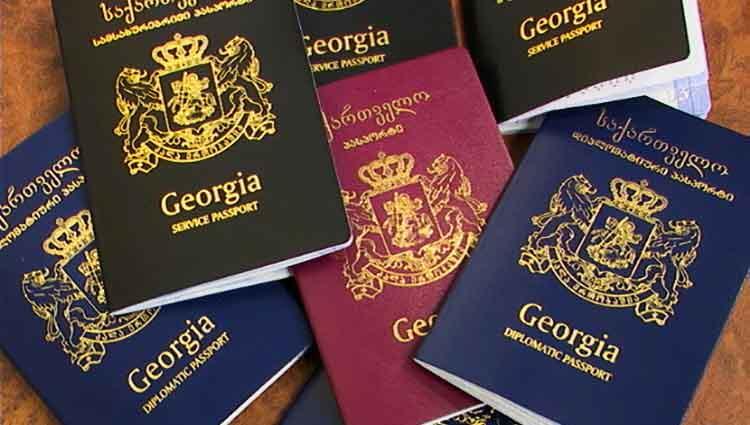 """تفاوت """"اقامت دائم گرجستان"""" و """"شهروندی گرجستان"""""""