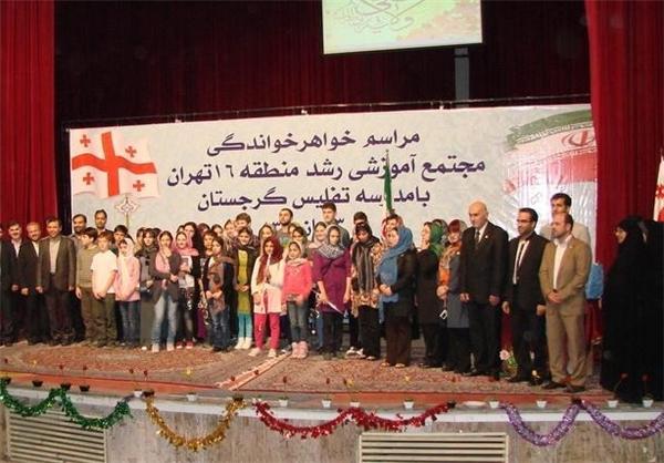 مدرسه ایرانی تفلیس