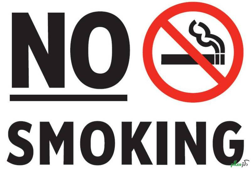 ممنوعیت استعمال دخانیات در اماکن عمومی گرجستان
