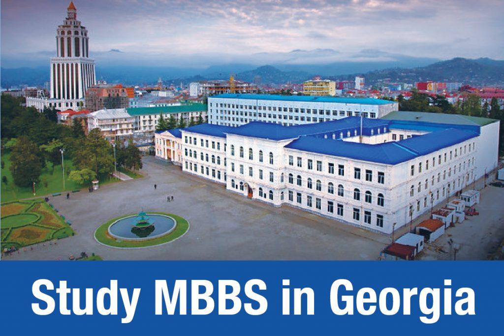 ارزشیابی مدارک تحصیلی در کشور گرجستان