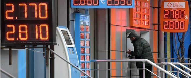 وضعیت حساب بانکی ایرانیان در گرجستان