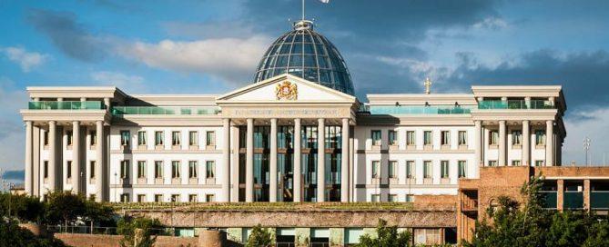 آشنایی با زیرساخت های قانونی گرجستان