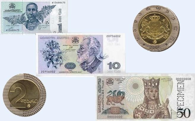 واحد پولی سرزمین گرجی ها لاری هست که با علامت GEL بر روی اجناس و کالاها در ج شده است.