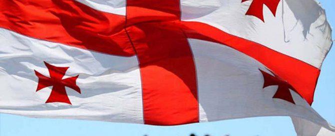 راه های قانونی اخذ اقامت کشور گرجستان