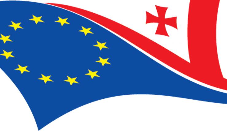 پیوستن گرجستان به اتحادیه اروپا، و قراردادها و برنامه ریزی های آن، برای سال ۲۰۲۰ میلادی برنامه ریزی شده است.