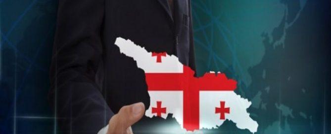 استراژی بخش های در حال پیشرفته در گرجستان