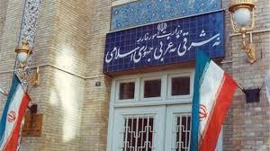 تاکید مجدد وزارت خارجه ایران تا اطلاع ثانوی به گرجستان سفر نکنید