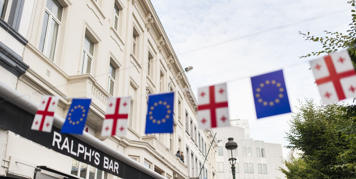 قانون همگرایی گرجستان با اتحادیه اروپا