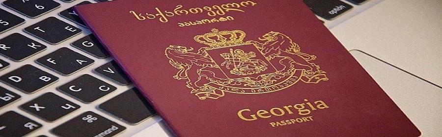 اخذ اقامت گرجستان 2019