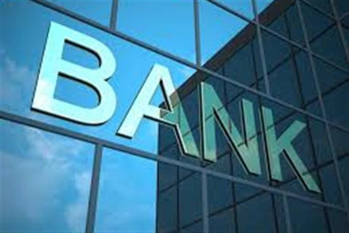 نظام بانکی گرجستان