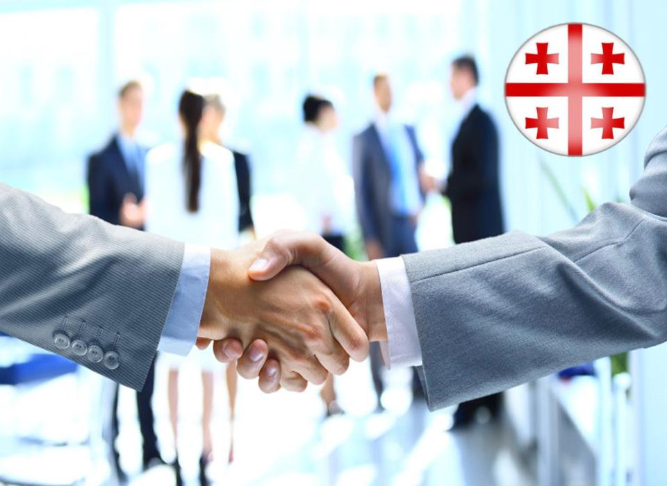 سرمایه گذاری در زمینه راه اندازی بزینس و کسب و کار گرجستان